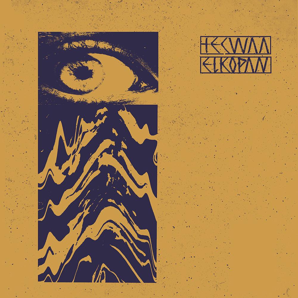 PREMIERE – tecwaa – El Kopan (Force Majeure Remix)(Sulk Magic)